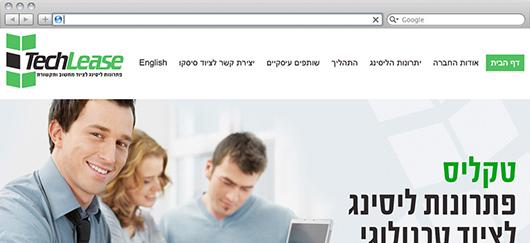 טקליס - אתר אינטרנט